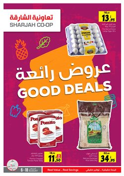 Sharjah Co-op Society catalogue ( 1 day ago )