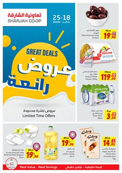 Sharjah Co-op Society catalogue ( 3 days left )
