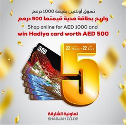 Sharjah Co-op Society catalogue ( 2 days left )