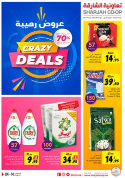 Groceries offers in the Sharjah Co-op Society catalogue ( Published today)