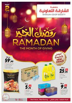 Groceries offers in the Sharjah Co-op Society catalogue in Al Dhaid