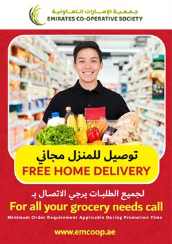Emirates Coop offers in the Dubai catalogue