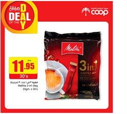 Abudabhi Coop catalogue ( Expired )