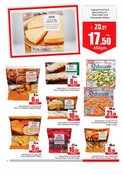 Groceries offers in the Abudabhi Coop catalogue ( 3 days ago )