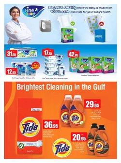 Offers of Gel in Abudabhi Coop