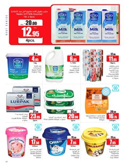 Offers of Milk in Abudabhi Coop