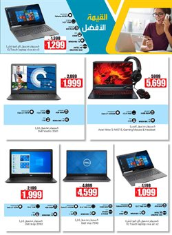 Offers of Nvidia in Abudabhi Coop