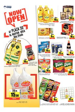 Offers of Instant coffee in Abudabhi Coop