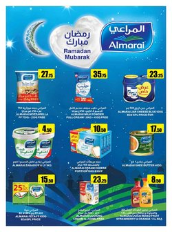 Offers of Milk powder in Abudabhi Coop