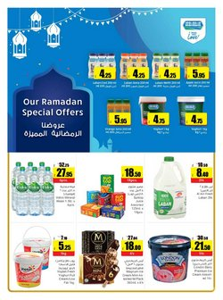 Offers of Top in Abudabhi Coop