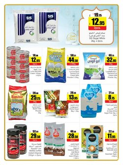 Offers of Sugar in Abudabhi Coop
