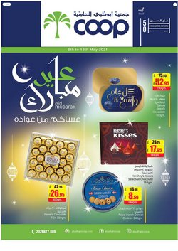 Abudabhi Coop catalogue ( Expires tomorrow)