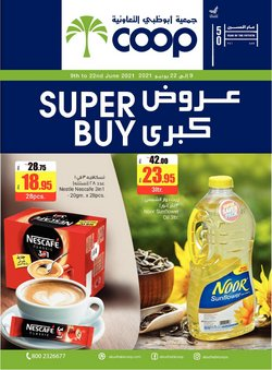 Abudabhi Coop offers in the Abudabhi Coop catalogue ( Expires today)
