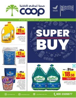 Groceries offers in the Abudabhi Coop catalogue ( 3 days left)