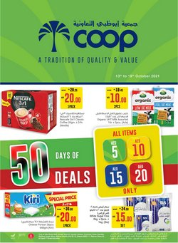 Groceries offers in the Abudabhi Coop catalogue ( Expires tomorrow)