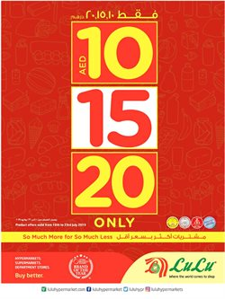 2dc7699c Tiendeo | Offers & Promotions for stores in your city
