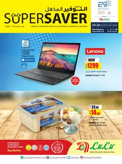 Lulu Hypermarket offers in the Dubai catalogue