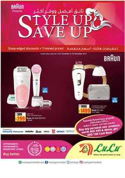 Groceries offers in the Lulu Hypermarket catalogue in Abu Dhabi