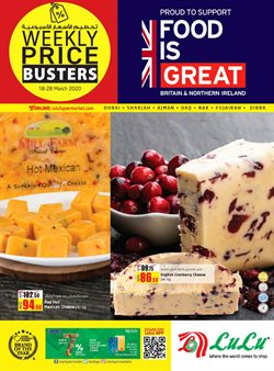 Groceries offers in the Lulu Hypermarket catalogue in Abu Dhabi ( Expires today )