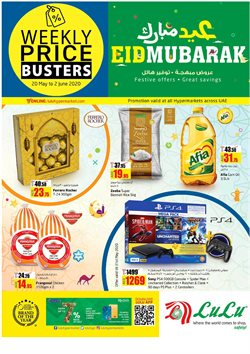 Lulu Hypermarket catalogue ( 7 days left )