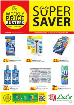 Lulu Hypermarket catalogue ( Expires tomorrow)