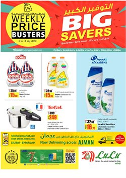 Lulu Hypermarket catalogue ( 1 day ago)