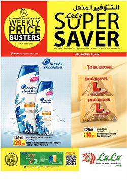 Groceries offers in the Lulu Hypermarket catalogue ( 9 days left )