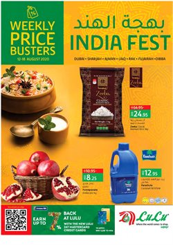 Lulu Hypermarket catalogue ( 2 days left )