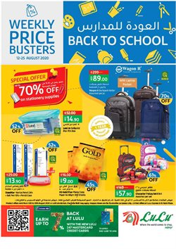 Lulu Hypermarket catalogue ( 9 days left )