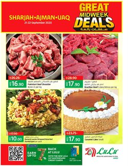 Lulu Hypermarket catalogue ( Expires today)
