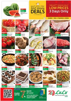 Groceries offers in the Lulu Hypermarket catalogue in Fujairah ( Expires today )