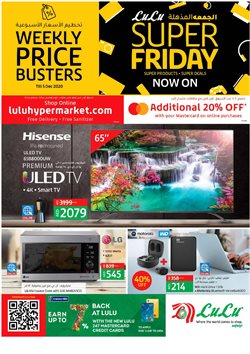 Groceries offers in the Lulu Hypermarket catalogue in Al Ain ( 2 days ago )