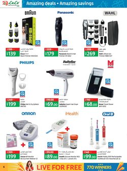 Groceries offers in the Lulu Hypermarket catalogue ( 13 days left )