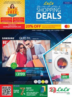 Lulu Hypermarket catalogue ( 8 days left )