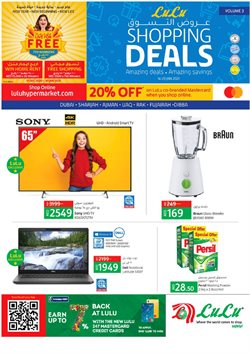 Lulu Hypermarket catalogue ( Expires tomorrow )