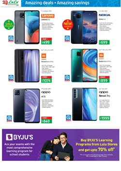 Offers of Computers & electronics in Lulu Hypermarket