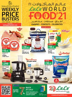 Groceries offers in the Lulu Hypermarket catalogue in Al Ain ( 10 days left )
