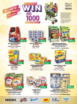 Offers of Fitness in Lulu Hypermarket