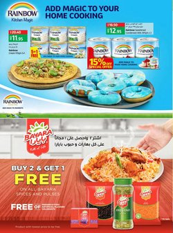 Offers of Home in Lulu Hypermarket