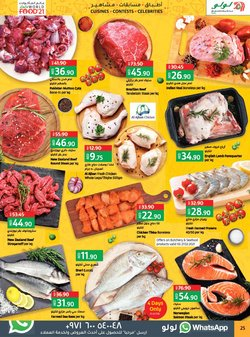 Offers of Destinations in Lulu Hypermarket