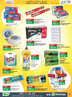 Offers of Bags in Lulu Hypermarket