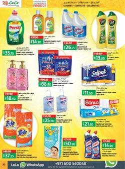 Offers of Baby in Lulu Hypermarket