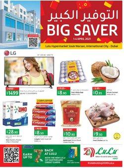 Lulu Hypermarket catalogue in Ajman ( Expired )