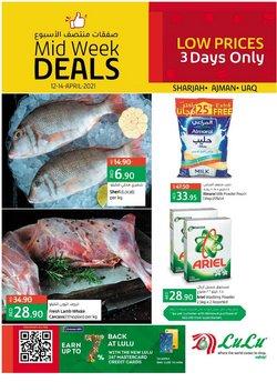 Lulu Hypermarket catalogue in Abu Dhabi ( Expired )