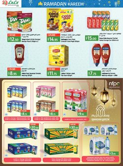 Offers of Tea in Lulu Hypermarket