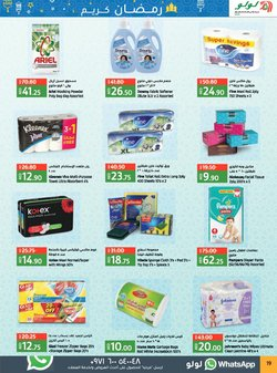 Offers of Beret in Lulu Hypermarket