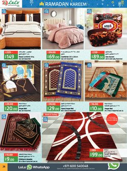 Offers of Puzzles in Lulu Hypermarket
