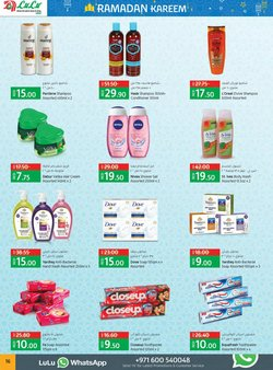 Offers of Shampoo in Lulu Hypermarket