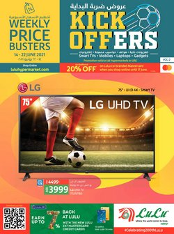 Groceries offers in the Lulu Hypermarket catalogue ( Expires today)