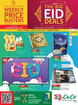 Lulu Hypermarket offers in the Lulu Hypermarket catalogue ( Expired)